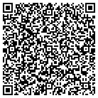 QR-код с контактной информацией организации ШКОЛА № 1253