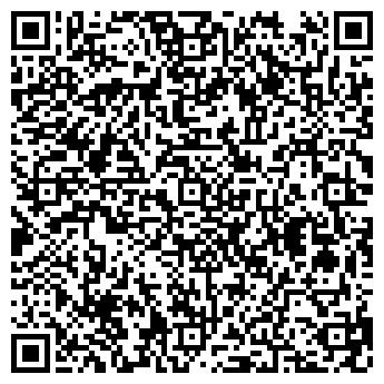 QR-код с контактной информацией организации ЧПУП БелПрофСталь
