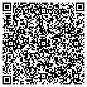 QR-код с контактной информацией организации ОАО «Агрокомбинат «Скидельский»