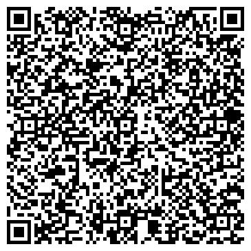 QR-код с контактной информацией организации ИП Гончарова Валентина Ивановна