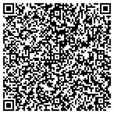 QR-код с контактной информацией организации ComService-KZ, ТОО