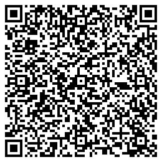 """QR-код с контактной информацией организации ЗАО """"НСК"""""""