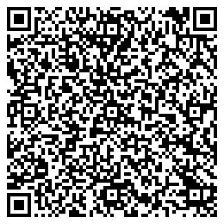 QR-код с контактной информацией организации Диверикс, ООО