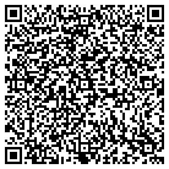 QR-код с контактной информацией организации ИП Кривовяз А В