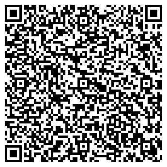 QR-код с контактной информацией организации LP KERUEN souvenirs