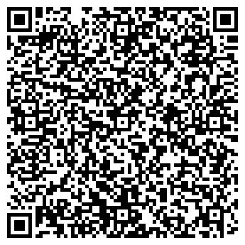 QR-код с контактной информацией организации ИП Filigrano