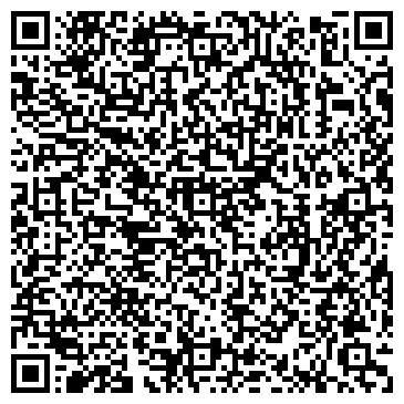 """QR-код с контактной информацией организации салон красоты """"АРГУС"""" (Закрыто)"""