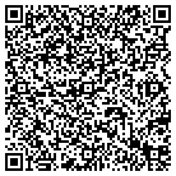 QR-код с контактной информацией организации ИП n_стиль