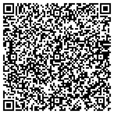 QR-код с контактной информацией организации ИП Tan House