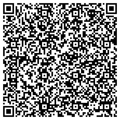QR-код с контактной информацией организации ООО Парикмахерская в гостинице Башкортостан