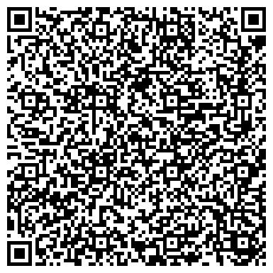 QR-код с контактной информацией организации ООО Единый Визовый Центр