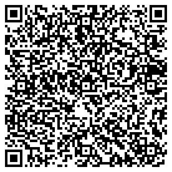 """QR-код с контактной информацией организации ООО """"НА ВОЛНЕ"""""""