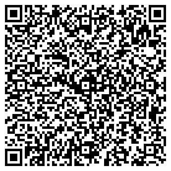 QR-код с контактной информацией организации ИП La Rose