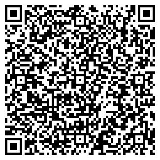 QR-код с контактной информацией организации ООО Зелёный дом