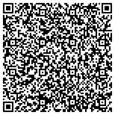 QR-код с контактной информацией организации ООО Метеор-Драйв на Коломенской