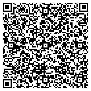 """QR-код с контактной информацией организации ООО """"Кегля"""""""