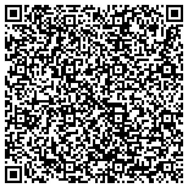 QR-код с контактной информацией организации ТОО Семиалатинский юридический центр