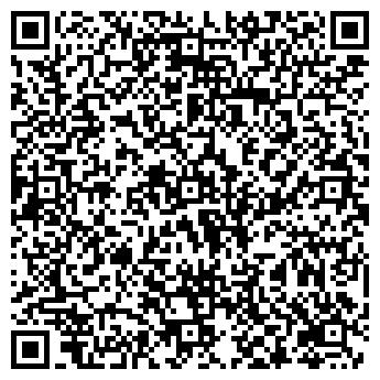 QR-код с контактной информацией организации ООО Датапринт