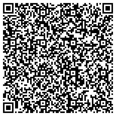 """QR-код с контактной информацией организации ОАО ПАТ""""Староконстантиновский завод КПО"""""""