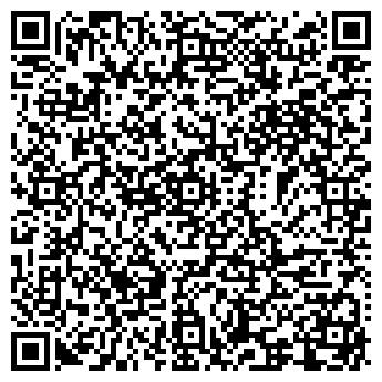 QR-код с контактной информацией организации ТАРАС БУЛЬБА