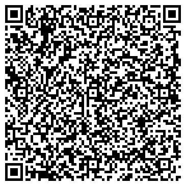 QR-код с контактной информацией организации ООО Адвайс Сервис