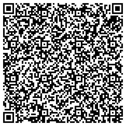 """QR-код с контактной информацией организации ОО Защита прав потребителей """"Дулат"""""""