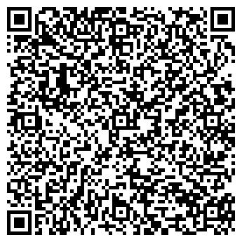 QR-код с контактной информацией организации ООО МК-КЛИНИНГ