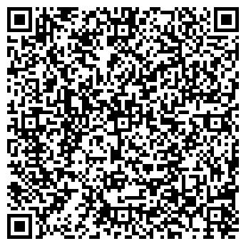 QR-код с контактной информацией организации PRO Окна