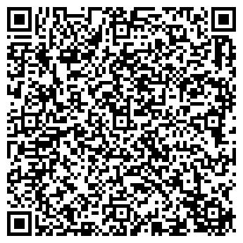 """QR-код с контактной информацией организации МБТКП МБТКП """"Кредо"""""""