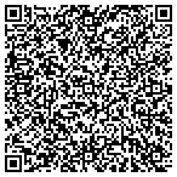 QR-код с контактной информацией организации ООО Космос Лайтинг Украина