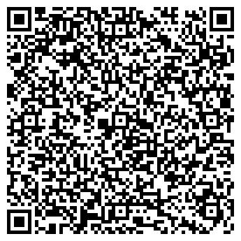 QR-код с контактной информацией организации ООО Браво