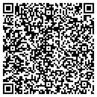 QR-код с контактной информацией организации VАНИЛЬ