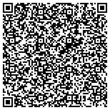 QR-код с контактной информацией организации ТОО «Kausar Business Consulting»
