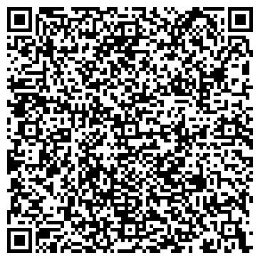 """QR-код с контактной информацией организации ООО ВОСТОК СПЕЦСПЛАВ"""""""