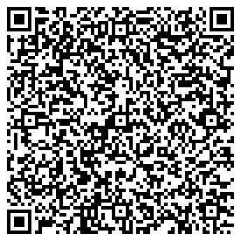 """QR-код с контактной информацией организации ООО """"ЦМИ"""""""