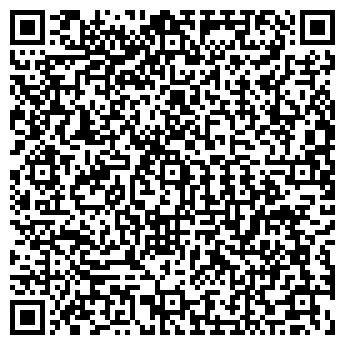 QR-код с контактной информацией организации LP Вика-люкс