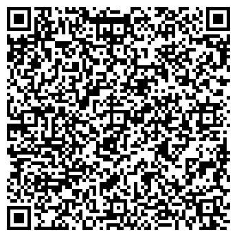 QR-код с контактной информацией организации ИП «Expert Marketing»