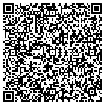 QR-код с контактной информацией организации ХАМОВНИКИ