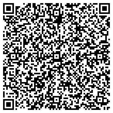 QR-код с контактной информацией организации ИП Alex-Stydio