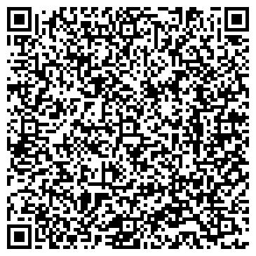 """QR-код с контактной информацией организации ООО салон """"ВИДЕОНАБЛЮДЕНИЕ"""""""