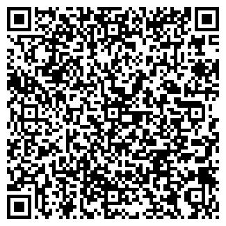 QR-код с контактной информацией организации ООО Аквафор