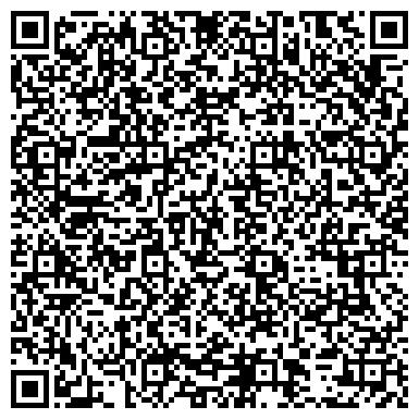QR-код с контактной информацией организации ООО транспортная туристская компания
