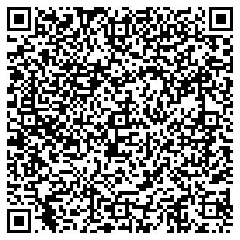 QR-код с контактной информацией организации ООО Обивочка
