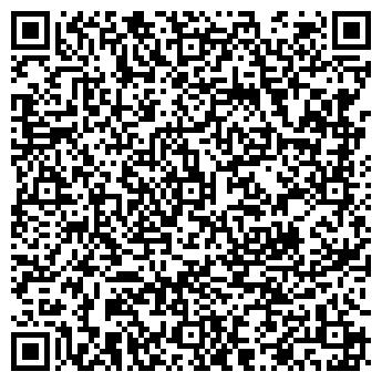 QR-код с контактной информацией организации ООО ПОРТО ЭКСПРЕСС