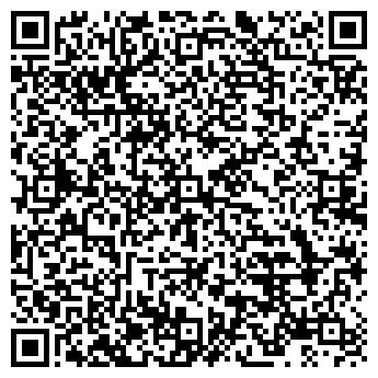 QR-код с контактной информацией организации ГАВАНЬ В ХАМОВНИКАХ