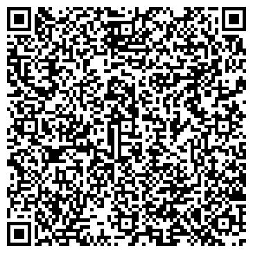 QR-код с контактной информацией организации ООО Тегеран экспо