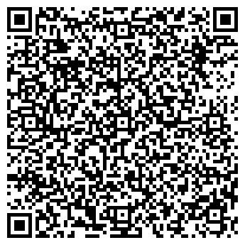 QR-код с контактной информацией организации ГАЛЕРЕЯ ХУДОЖНИКА