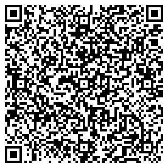 QR-код с контактной информацией организации ИП ВиКо