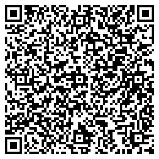 QR-код с контактной информацией организации ГЛАЗУРЬ