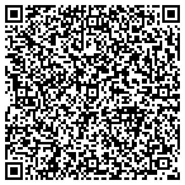 """QR-код с контактной информацией организации ООО Компания """"Коммунальщик"""""""